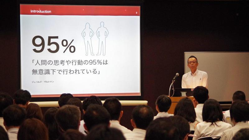 Value Presentation 2017『お客さまの「買う気スイッチ」をパチン!とONにするには?』を講演する株式会社インターコネクトの神部雅之氏