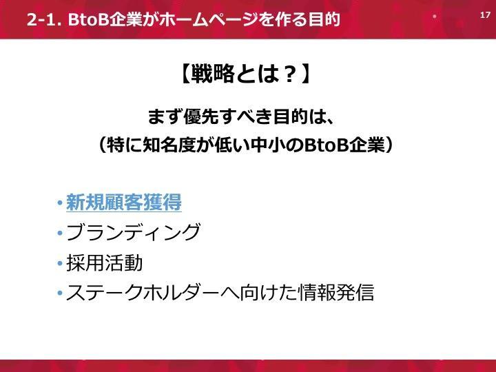 btob2.jpg