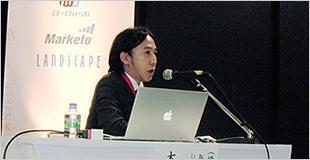 モデレーター 株式会社インターコネクト 取締役 木内 孝宗